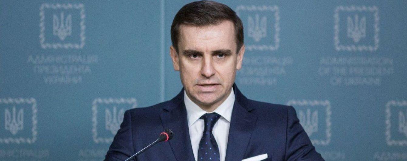 Заступник голови Адміністрації президента подав у відставку – ЗМІ