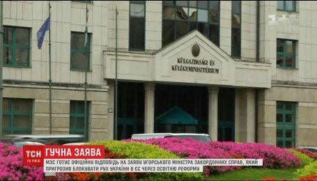 Вікторія Сюмар назвала заяву Угорщини щодо України оголошенням холодної війни