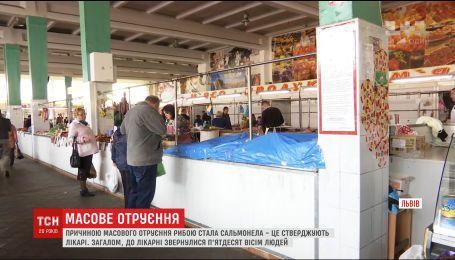 У Львові сальмонела стала причиною масового отруєння рибою