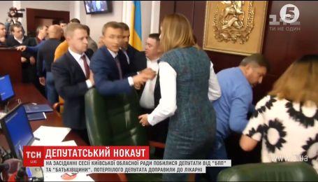 Депутаты устроили драку на сессии Киевского областного совета