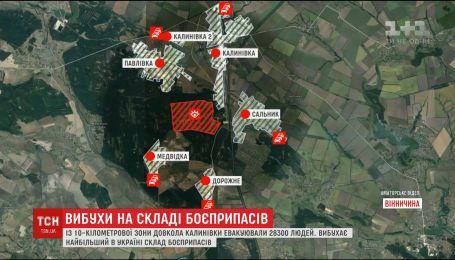 Взрывы на военных складах не утихают до сих пор