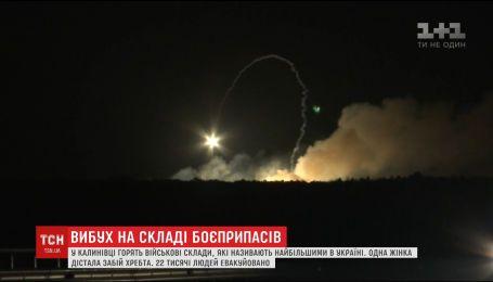 Четыре дома пострадали в результате взрывов боеприпасов в Калиновке