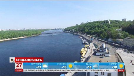 27 сентября в Украине отмечают День туризма