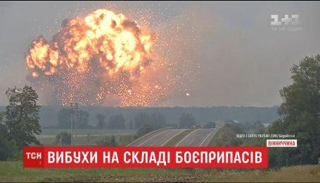 В Калиновке не утихают взрывы на военных складах