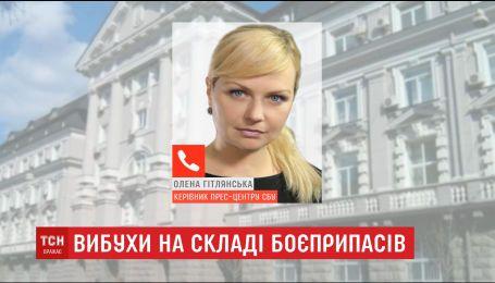 Представитель СБУ опровергла информацию о поисках диверсантов на складах в Калиновке