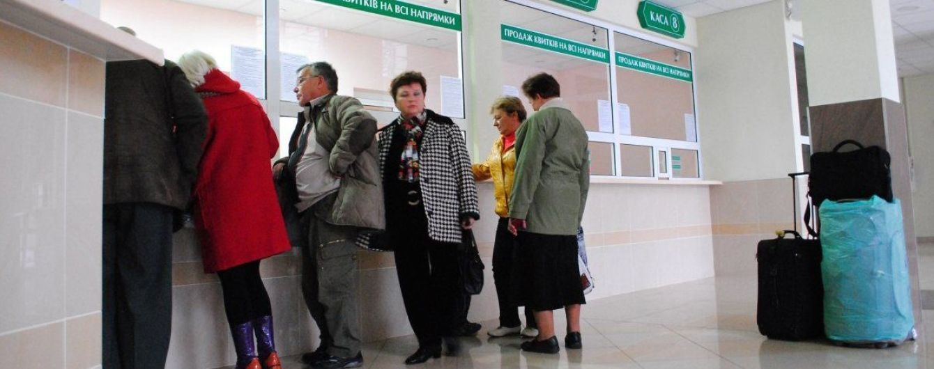 """""""Укрзализныця"""" за сутки продала рекордные 244 тысячи билетов на поезда"""