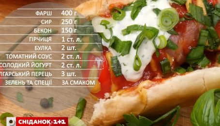 Оригінальний хот-дог з беконом і перцем - Рецепти Сенічкіна