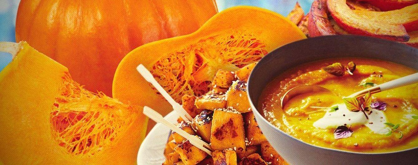 Большой воскресный обед: картофель с грибами, запеченная в тыкве