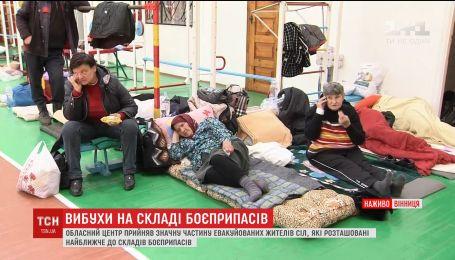 У Вінниці школи облаштували для розселення людей, яких евакуювали з Калинівки і прилеглих сіл