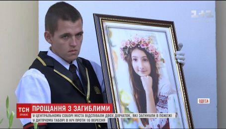 """В Одессе похоронили двух девочек, погибших при пожаре в лагере """"Виктория"""""""