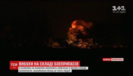 У селищі Павлівка неподалік складу з боєприпасами періодично лунають вибухи