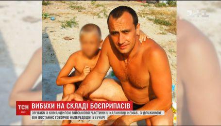 Командир військової частини у Калинівці досі не відповідає на дзвінки журналістів