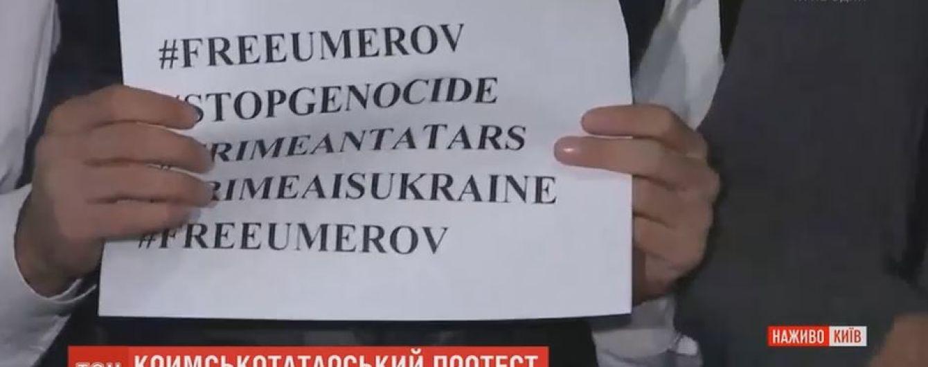 Крымские татары пришли к посольству РФ с требованием освободить Умерова