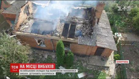 В Калиновке снаряды рознесли семь домов
