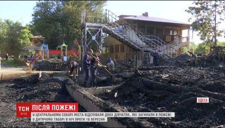 """Одесский суд арестовал двух десятков зданий детского лагеря """"Виктория"""""""