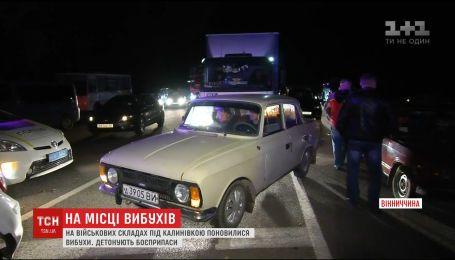 Взрывы на складах боеприпасов под Калиновкой возобновились