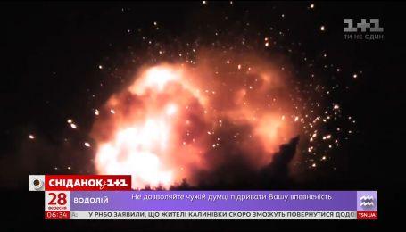Взрыв крупнейшего военного склада в Украине - как все происходило