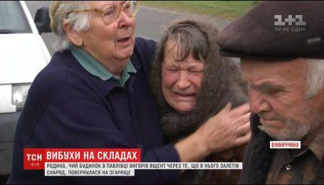 Рекордна евакуація. Через вибухи в Калинівці вивезли понад 30 тисяч осіб