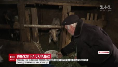 В Винницкой области люди возвращаются к своим разрушенным домам