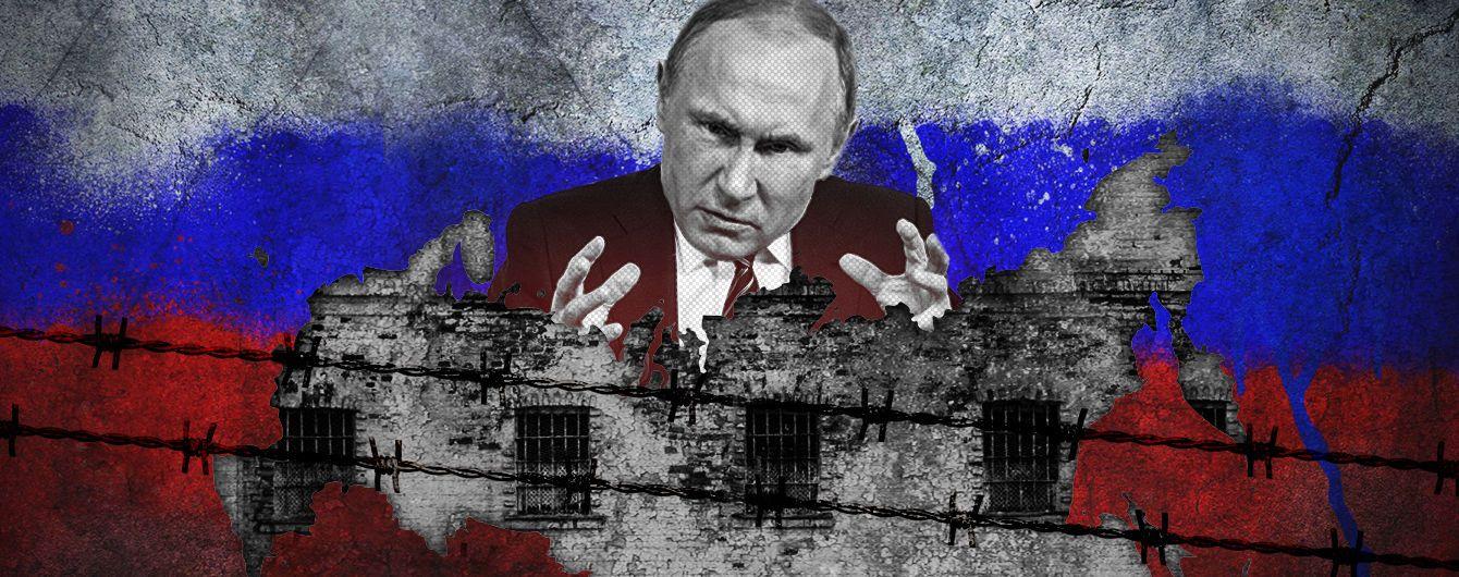 """""""Измена родине"""" за нелюбовь к Путину"""