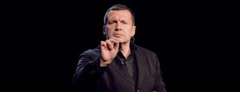 Навальний знайшов у пропагандиста Соловйова і його п'ятьох дітей посвідку на проживання в Італії