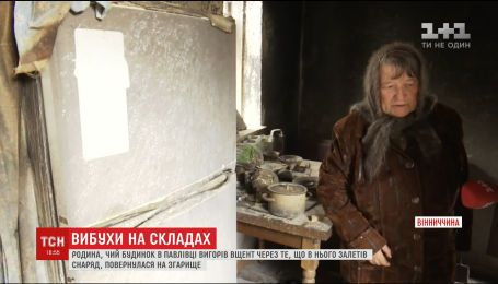 В сгоревшем доме, который стал студией ТСН в Калиновке, нашли еще один снаряд