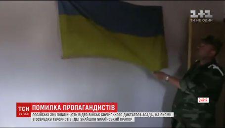 """В лагере боевиков """"Исламского государства"""" нашли украинский флаг"""