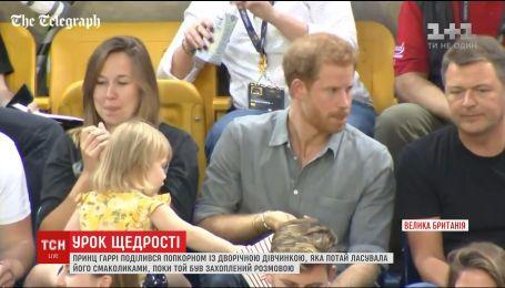 Принц Гарри пошутил с девочкой, которая тайком ела его попкорн