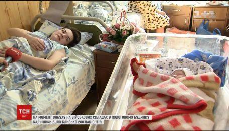 Во время взрывов на складах в Калиновке в двух женщин заблаговременно начались схватки