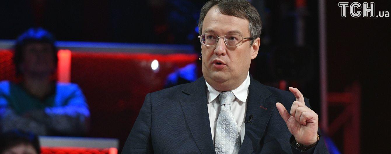 Нардеп Геращенко объяснил, почему в ресторане облизывал языком тарелку