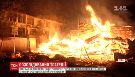 Стало известно, что могло стать причиной пожара в детском лагере в Одессе