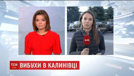 Ситуация в Винницкой области вблизи Калиновки понемногу стабилизируется