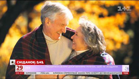 Мир отмечает День пожилых людей