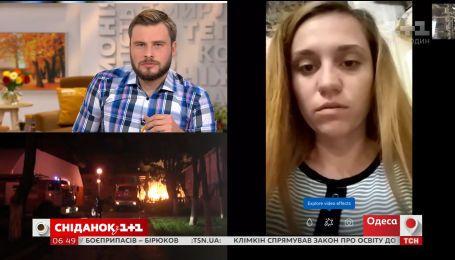 """Вихователька дитячого табору """"Вікторія"""" Наталя Янчик розповіла про деталі смертельної пожежі"""