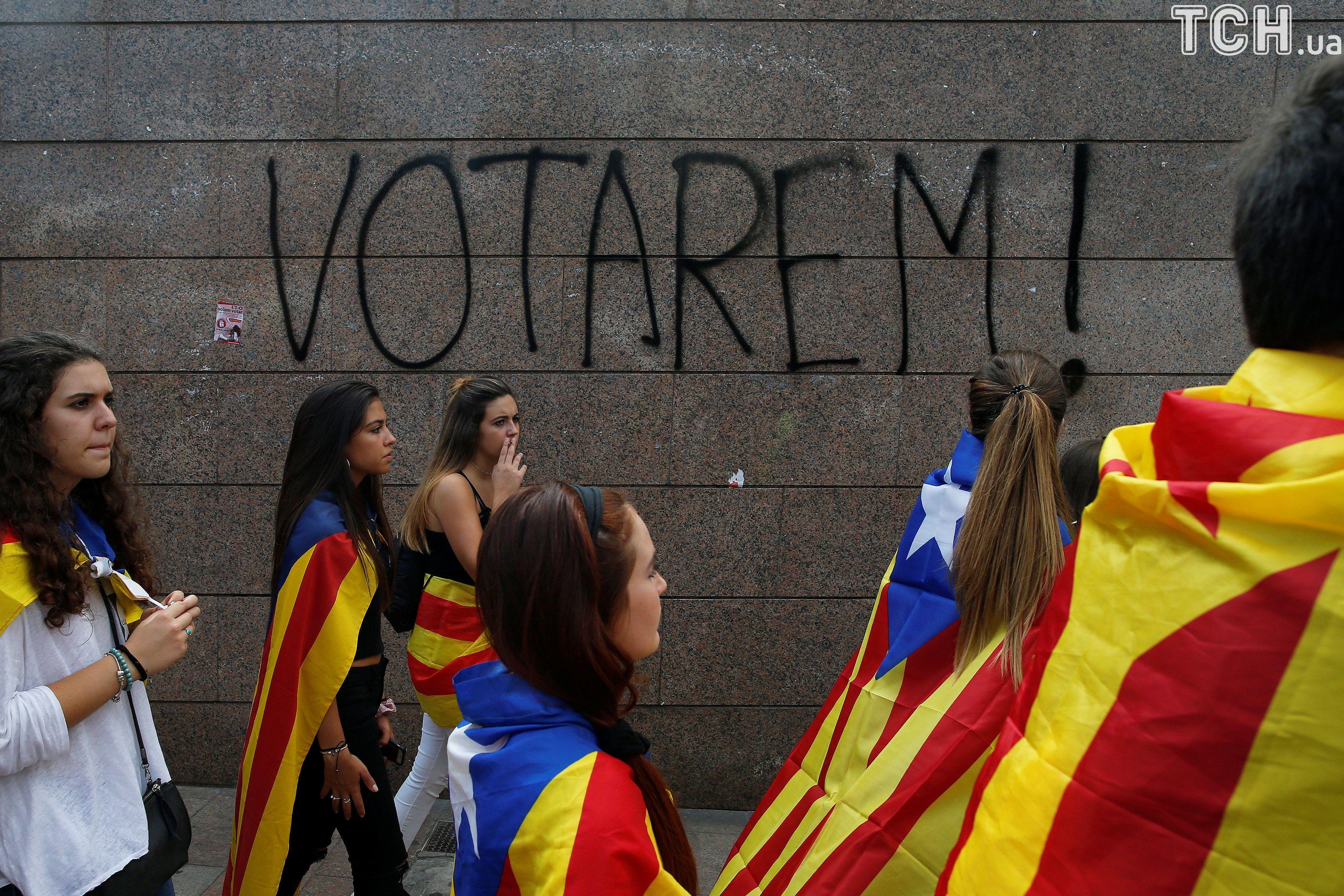 Прапор Каталонії, референдум