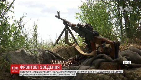 Двоє українських бійців дістали осколкові поранення під Мар`їнкою