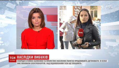 Жители ближайшего к Калиновке села возмущаются, что власть бросила их на произвол судьбы