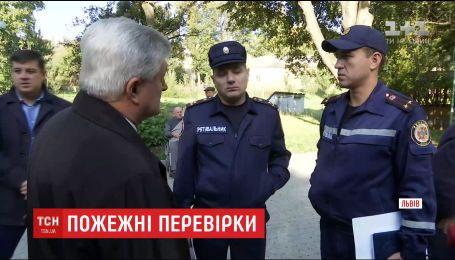 У багатьох комунальних закладах Львова повністю відсутня система протипожежної безпеки