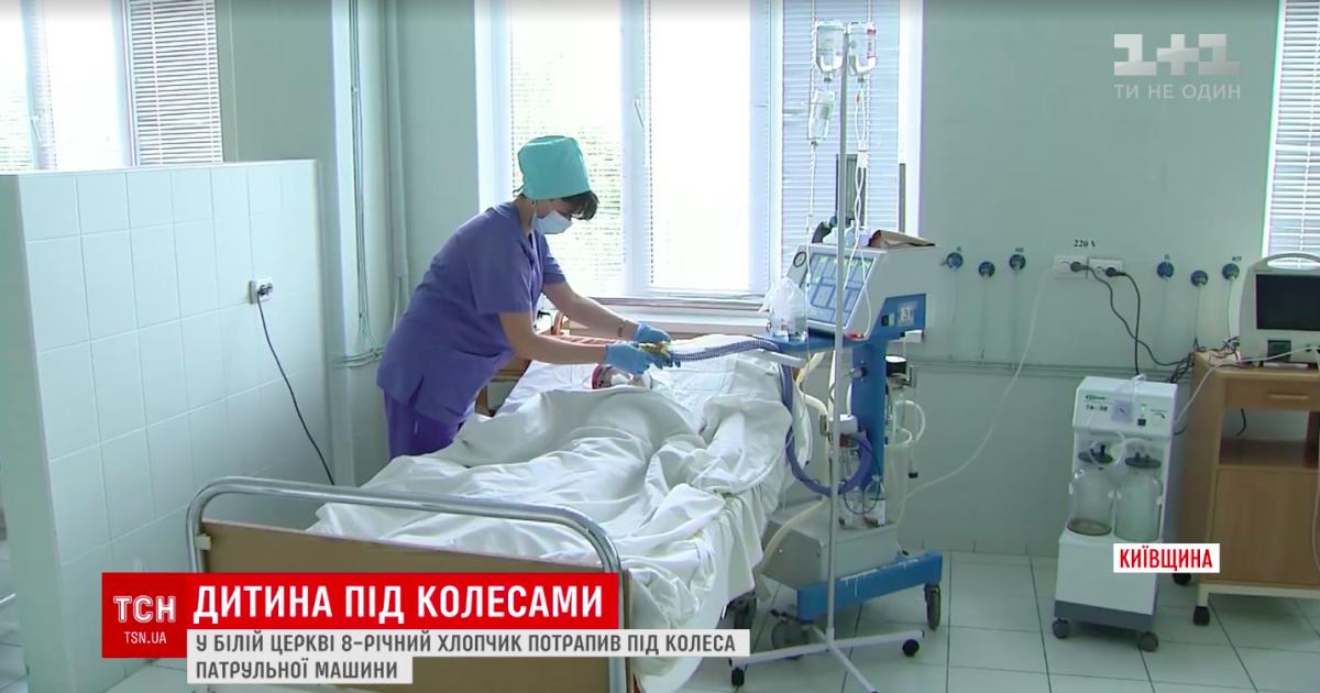 В Киеве умер 8-летний мальчик, которого месяц назад сбил полицейский автомобиль