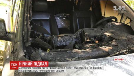 На Житомирщині вибухнув автомобіль депутата облради