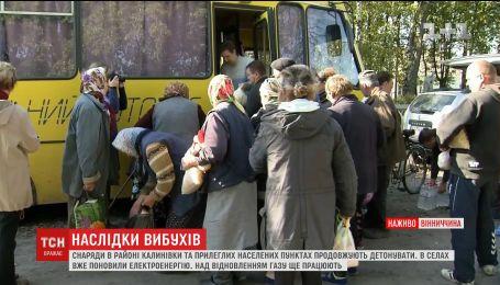 Гройсман заявил о выделении 100 миллионов гривен для ликвидаций последствий взрывов в Калиновке
