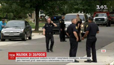 В США малыш нашел оружие няни и случайно ранил двух товарищей