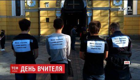 С приветствиями, молитвами и скандалами в Украине отмечают День учителя
