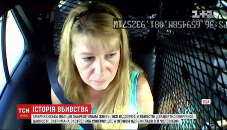 В США арестовали женщину по подозрению в убийстве 27-летней давности