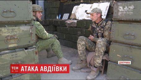 Боевики из танков и минометов обстреляли окрестности Авдеевки