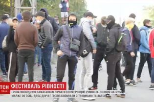 """В Запорожье более 200 парней с дракой пытались сорвать """"Фестиваль равенства"""""""