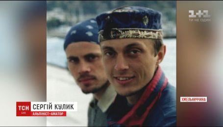 На Эльбрусе нашли тела трех украинских туристов, пропавших еще в 2004 году