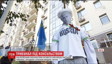 Активисты сожгли чучело Путина под российским консульством в Одессе