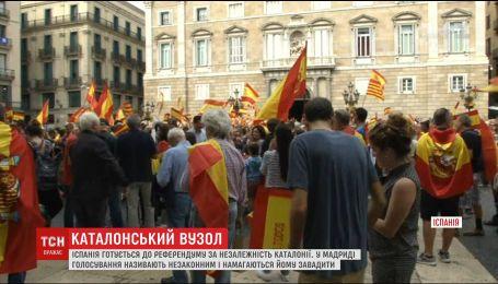 У Мадриді намагаються зірвати референдум щодо незалежності регіону від Іспанії