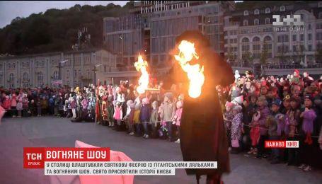 На Почтовой площади феерическим шоу открыли фестиваль кукольных театров